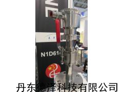 LNG集装箱液位计 立罐 卧罐LNG液位计 丹东德泽科技