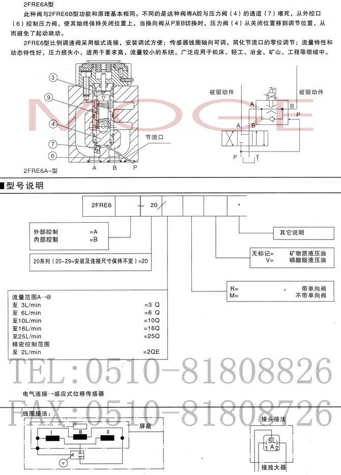 电路 电路图 电子 设计 素材 原理图 670_934 竖版 竖屏