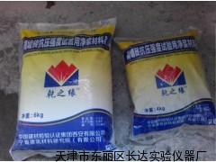 砌墙砖用净浆材料,砌墙砖试验用净浆材料价格