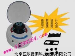 DP-300迷你掌中宝离心机