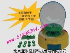 DP-500迷你掌中宝离心机