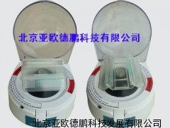 DP-700微型玻片离心机/离心机