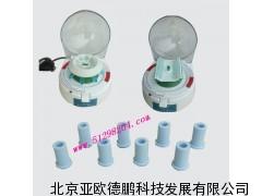 DP-600微型个人离心机