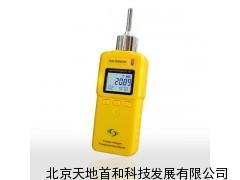 GT901-C2H2泵吸式乙炔检测仪,乙炔分析仪特点