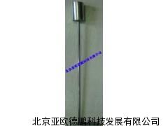 高精度小盲区水浪传感器