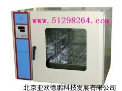9500元电热鼓风干燥箱/干燥箱