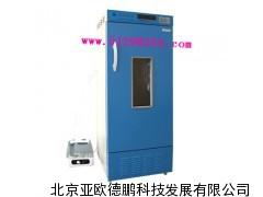 DP-250-S恒温恒湿培养箱/培养箱