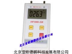 DP1000-ⅢB数字微压计(数字压力风速仪)