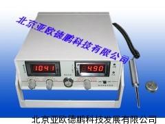 振动测量分析仪/振动分析仪