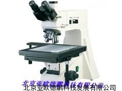 正置金相显微镜/6寸大平台金相显微镜