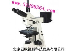 透反金相显微镜/金相显微镜