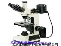 DP-550透反金相显微镜/金相显微镜