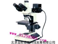 DP-350反射金相显微镜/金相显微镜