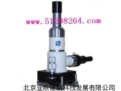 DPJ-2现场型金相显微镜/金相显微镜