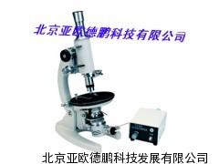 DP-7透射偏光显微镜/显微镜
