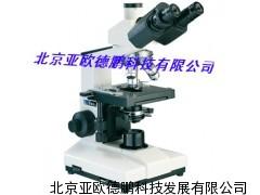 DP-660三目生物显微镜/生物显微镜
