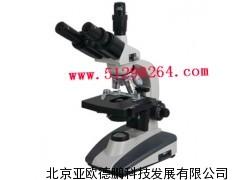 DPM-370三目生物显微镜/生物显微镜