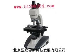 V目生物显微镜/生物显微镜/显微镜