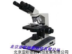 双目生物显微镜/生物显微镜