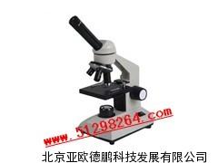 学生生物显微镜/生物显微镜