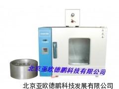 DP-X0209液压油热稳定性测定仪