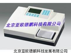 DP-XM596高通量农药残留检测仪(三)