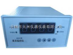 XZZT6202型胀差监控仪
