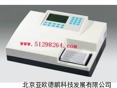 DP-06011兽药残留检测仪(三)
