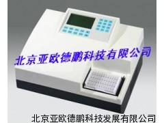 DP-XM796黄曲霉毒素快速检测仪(三)