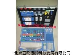 DP-X35食品安全检测箱(高档配置)