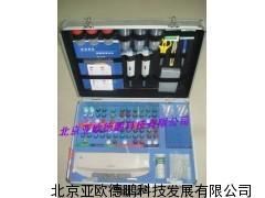 DP-06003食品安全快速检测箱(二)