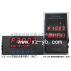 XSF-2000型智能流量積算儀