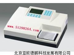高通量农残检测仪/农残检测仪