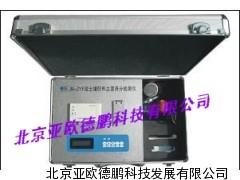 DP-SF002 8合1土壤肥料养分快速检测仪