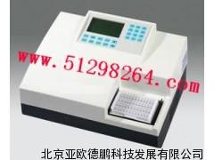 DP-XM796黄曲霉毒素快速检测仪