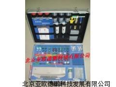 DP-X35食品安全检测箱/安全检测箱