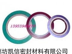 耐酸橡胶垫片生产厂