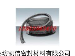 专业生产石墨夹钢丝盘根