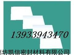 软聚四氟乙烯板生产厂家