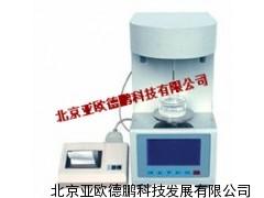 全自动张力测定仪/液体表面张力仪/界面张力仪
