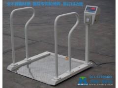 透析室用100公斤电子轮椅秤,带双引坡透析轮椅电子称