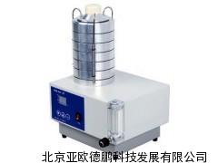 六级空气采样器/六级筛孔撞击式微生物采样器