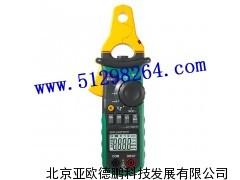 DP2107交直流钳表/数字钳形表