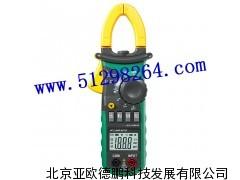 DP2008A交流电流钳形表/电流钳形表