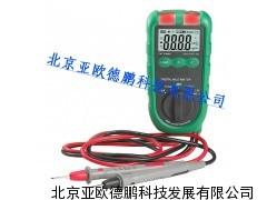 DP8232B迷你型万用表/万用表