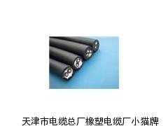 行车扁平电缆,行车电缆,YBF电缆