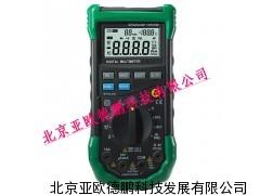 红外测温多功能数字多用表/多功能数字多用表