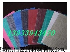 石棉板,石棉橡胶板,石棉板价格