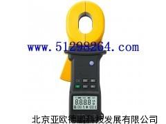 钳形接地电阻测试仪/电阻测试仪