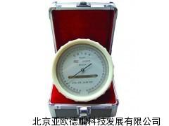 空盒气压表/煤矿用井下空盒气压表